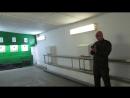 дистанция 10 метров стрельба по мишени