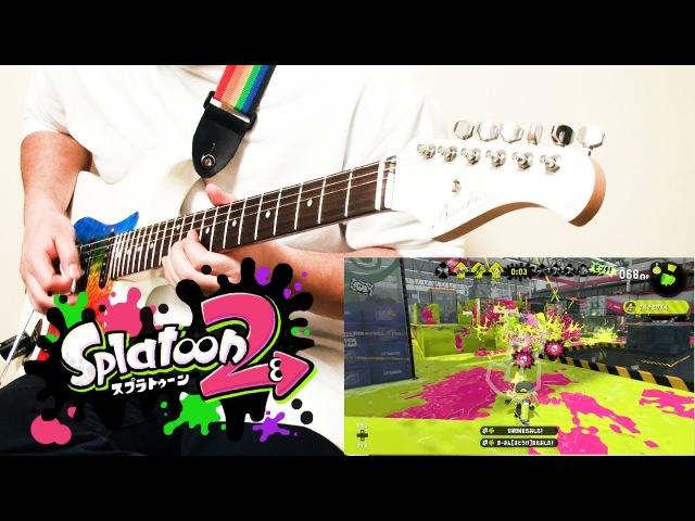 【スプラトゥーン2】かっこよすぎる新曲 「Chip Damage」弾いてみた【ギター1