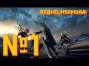 Final Fantasy XV №1 ☭ Халф-Лайф 3 ☭ 11/03/18
