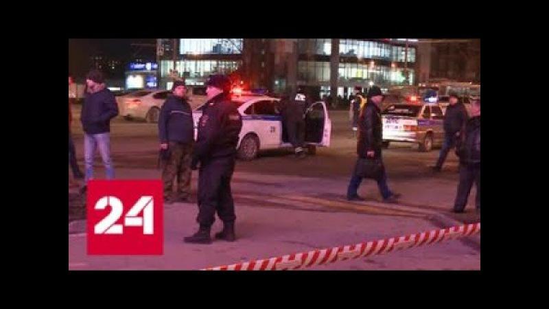 Взрыв дома в Ижевске мог произойти из-за неблагополучной семьи - Россия 24