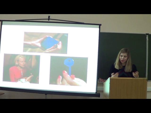 Символический анализ предметной среды Малхолланд Драйв Носова Елизавета