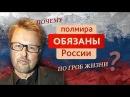 Финский блогер шокировал Facebook: «вот почему полмира обязаны России по гроб жизни»
