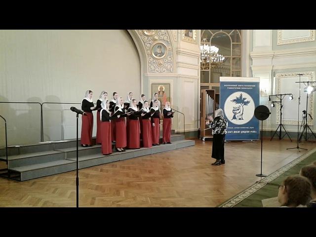 Хвалительны Византийский распев Хоровой фестиваль ПСТГУ