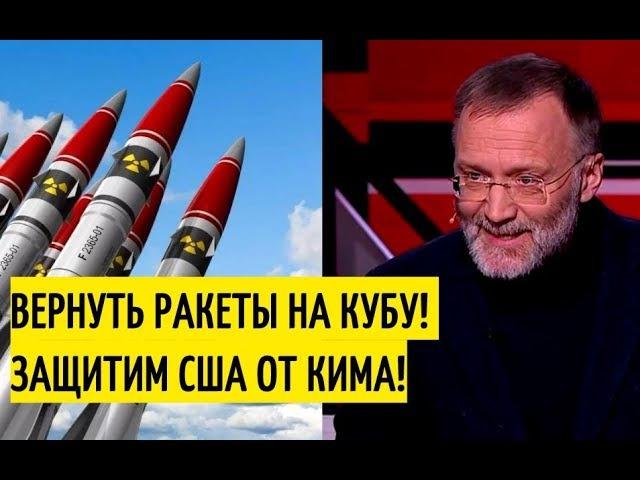 Михеева СРОЧНО к Путину в команду, на ЛЮБУЮ должность! Чётко, убедительно, с юмором!