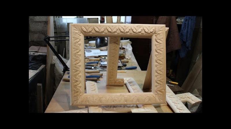 Резьба по дереву Рамочка. Carving Frame