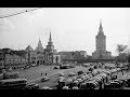 Три вокзала 1964 Комсомольская пл. Как и прежде - самое шумное место Москвы