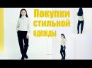 ПОСЫЛКА не из КИТАЯ Белье одежда обувь с ПРИМЕРКОЙ Распаковка 235