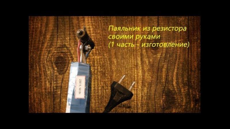 Тони Джа - Смотреть Фильмы Онлайн