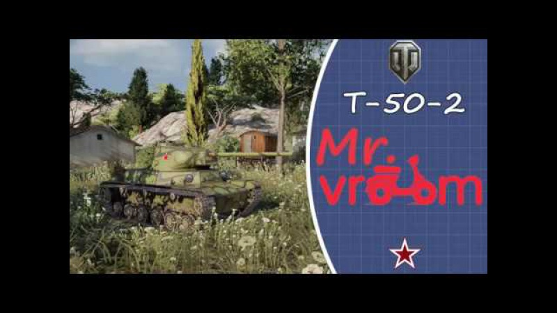 WOT PS4 T 50 2 Ace Tanker With Music