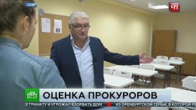 Дебильный комментарий директора школы №4 телеканалу НТВ