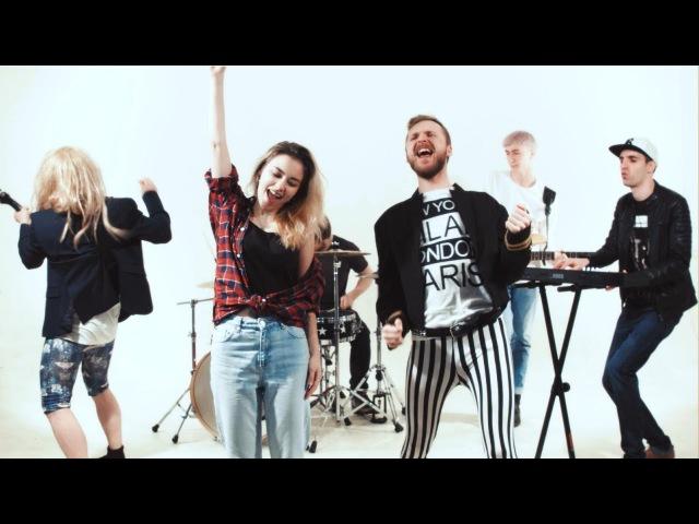 Кавер группа My Party Band promo 2016