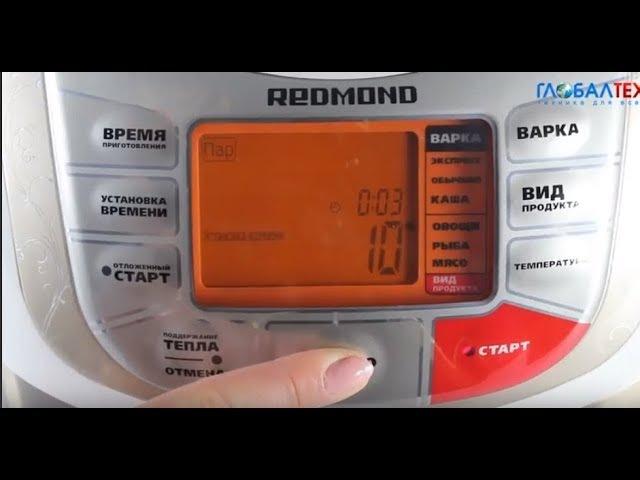 Видеообзор мультиварки Redmond RMC M4502 золотистого цвета с белыми вставками.