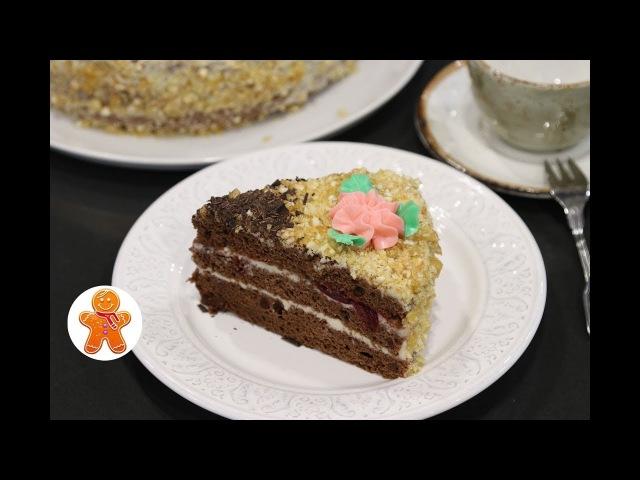 Торт Вацлавский по ГОСТу ✧ Очень Популярный Советский Торт