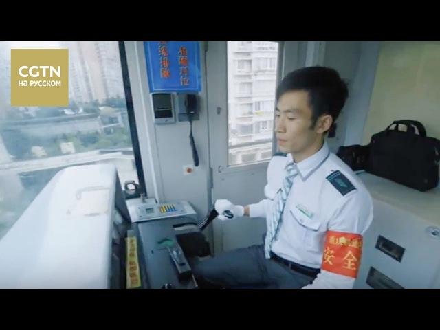 Документальный фильм Ритмы Чунцина смотреть онлайн без регистрации