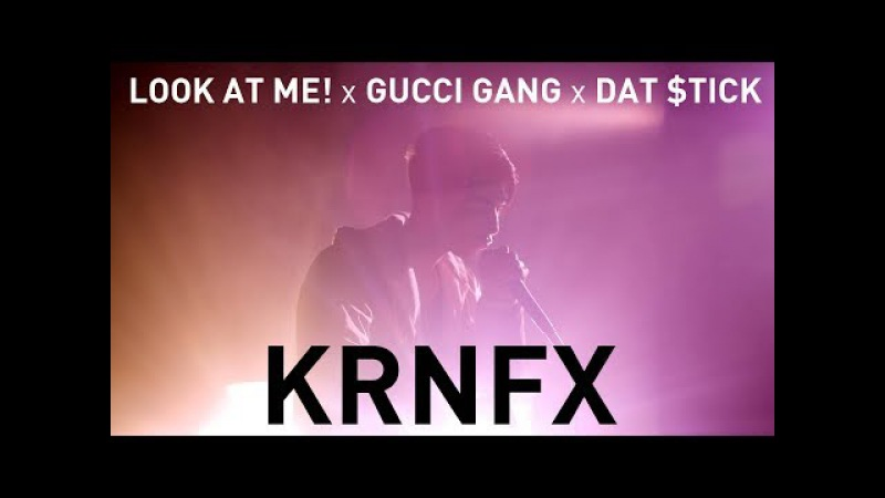 Look At Me x Gucci Gang x Dat $tick XXXTENTACION Lil Pump Rich Brian Beatbox Cover by KRNFX
