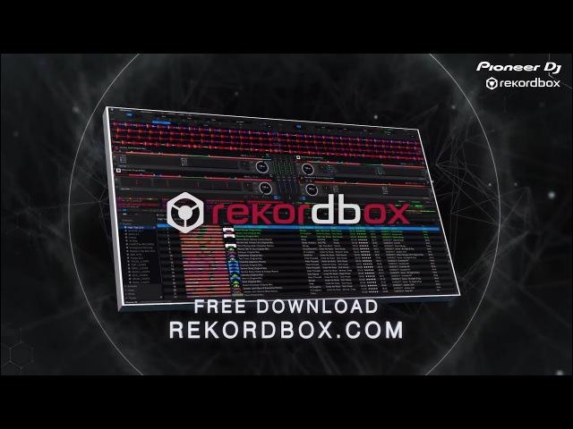 Rekordbox 5.0 - программа для DJ от Pioneer