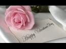 С Днём Всех Влюблённых! С Днём Св.Валентина!