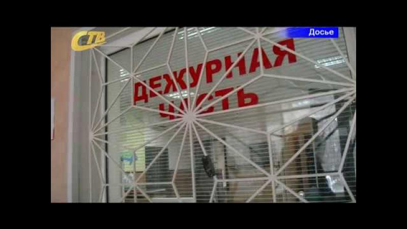 ЖЕЛЕЗНОГОРЕЦ ПОХИТИЛ 40 ТЫСЯЧ С КАРТЫ ДРУГА