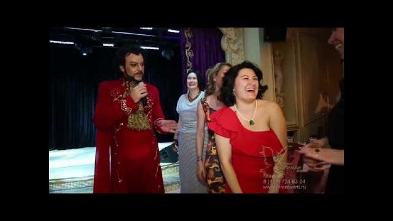 Лучший двойник Филиппа Киркорова на корпоратив, свадьбу, юбилей и Новый год Мос ...