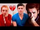 Катя и Ваня ПОТЕРЯЛИ РЕБЁНКА / Катя беременна 😭 Самое грустное видео