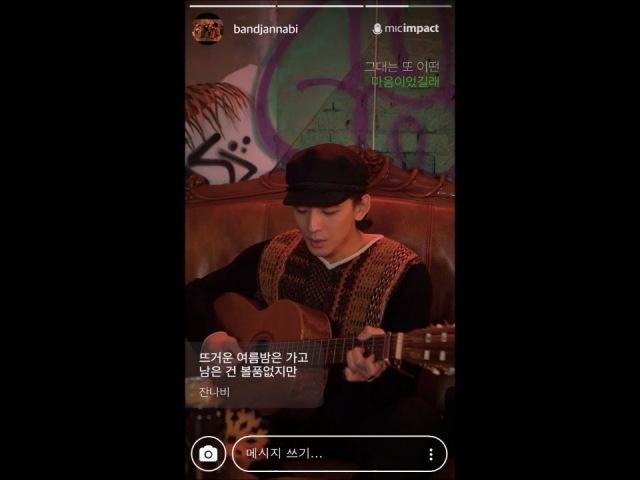 "🔥BAND JANNABI OFFICIAL on Instagram ""- [Repost] @bluespring_festival 이별 후 후회하는 전남친 메들리 by @jannabijh ▶️잔나비-뜨441"