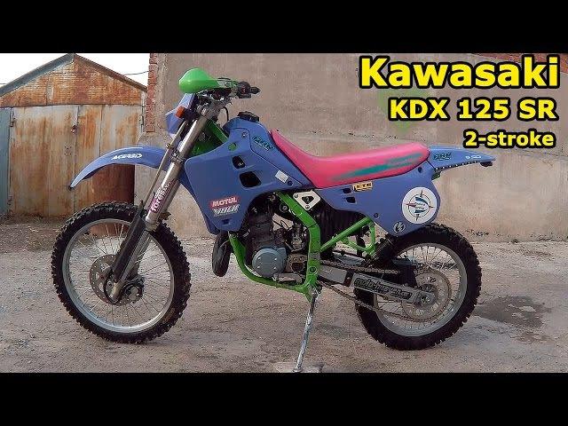 Kawasaki KDX 125 SR , обзор и тест-драйв. Kawasaki KDX 125 SR 2-stroke enduro, review test drive