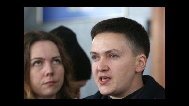 Савченко на Майдане заявила 18.03.18 Наверно я возьму всё в свои руки