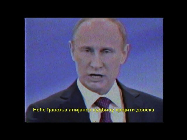 RUDA VLADIMIR PUTIN OFFICIAL VISUAL VIDEO