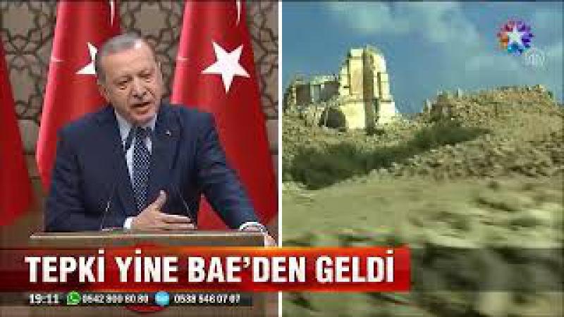 Sevakin adası Türkiye'ye tahsil edildi Arap dünyası karıştı