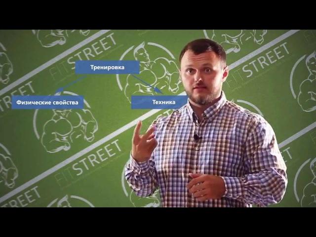 Выпуск №5 Как тренировать рост силы и массы dsgecr №5 rfr nhtybhjdfnm hjcn cbks b vfccs