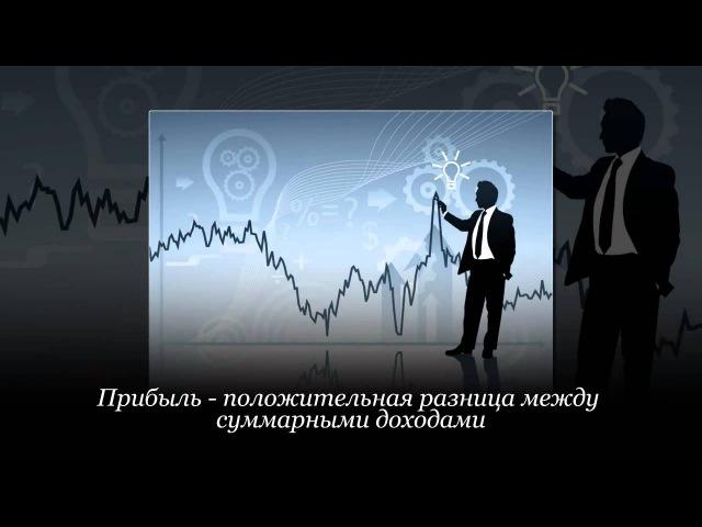 Экономика за 30 секунд. Марксизм. Часть 1.2.