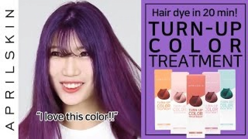 Violet hair dye in 20 mins with Turn-up color treatment! | APRILSKIN GLOBAL