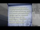 Летопись веков • Сезон • Летопись веков. Выпуск № 169