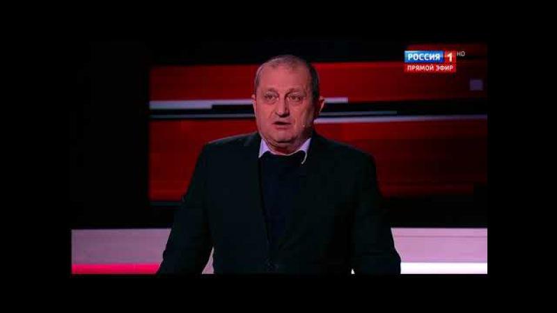 Кедми ОЗВУЧИЛ неприятную правду для Украины Будущее Украины зависит ТОЛЬКО от ...