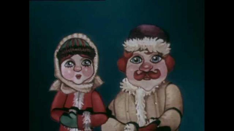Верь-не-верь (1987) Советский мультфильм | Золотая коллекция