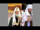 Святослав Мазур:Русская Православная Церковь,Я обращаюсь к ВАМ! В ВАШИХ руках Судьба ЧЕЛОВЕЧЕСТВА!