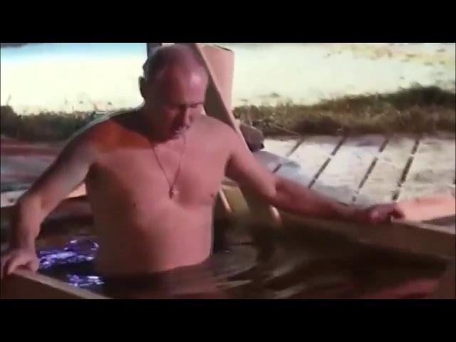 Миграционная Карта. Владимир Путин на праздник Крещения Господня окунулся в купель.