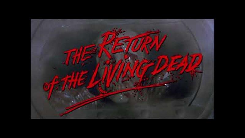 The Return of the Living Dead 1985 bdrip 1 46 teko