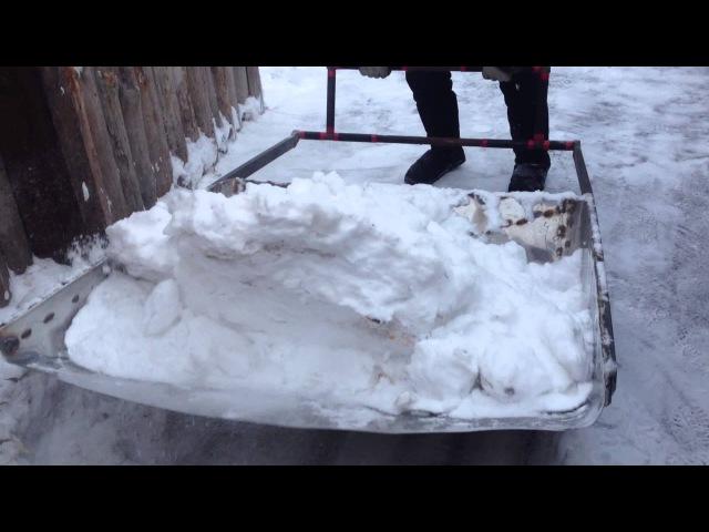 Скрепер волокуша для уборки снега (ручная уборка снега)