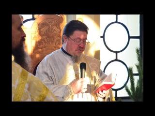 Отошел ко Господу клирик Петро-Павловского собора г. Симферополя протодиакон Леонтий Спельник.