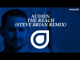 Audien - The Reach (Steve Brian Remix) OUT NOW