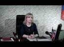 Брифинг Председателя Центрально Городского межрайонного суда г Горловки Рядно Натальи Сергеевны