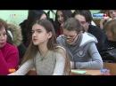В Волгограде стартовал региональный этап Всероссийской олимпиады школьников п