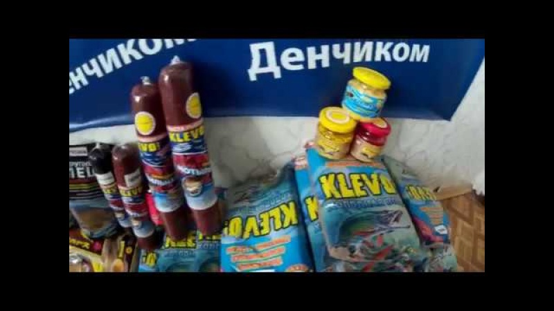 Распаковка посылки от рыболовной фирмы KLEVO!