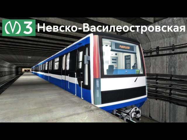 Невско-Василеостровская линия на 81-722 «Юбилейный» - Garry's Mod Metrostroi