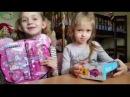 Открываем наборы игрушек