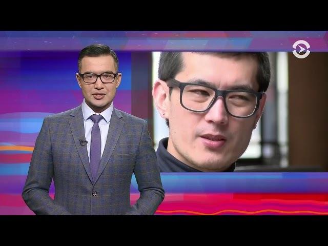 Арест экс-генпрокурора и опасения журналиста | АЗИЯ | 23.02.18