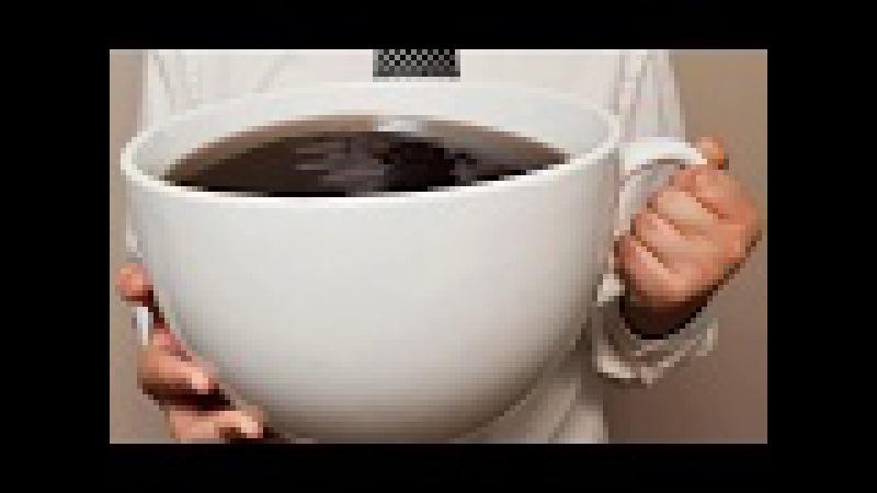 ЕДА И НАПИТКИ Какие болезни можно вылечить с помощью кофе