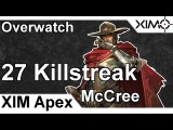 XIM APEX - Overwatch McCree 27 Killstreak 41-5 on Horizon Lunar Colony (PS4)