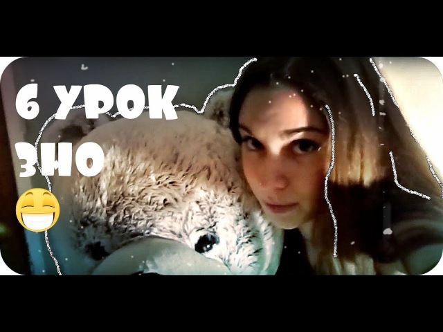 6. Теория украинской литературы /Лірика,епос і драма ЗНО 2018 с Sunny Smile♥